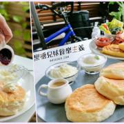 超厚舒芙蕾鬆餅 PANCAKE Ken's Kitchen|超濃郁蛋香舒芙蕾入口像棉花|高雄下午茶推薦|