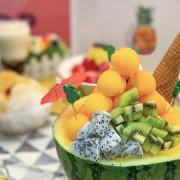 【今夏最消暑】旺來冰館- 超浮誇必打卡冰品,小玉西瓜整顆上桌啦!!