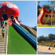 圓圓家出去玩-《苗栗景點》貓裏喵親子公園,八爪章魚溜滑梯,大沙坑,小人們的天堂-免費親子景點