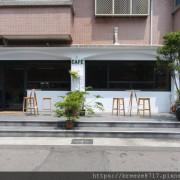 Café Listen 咖啡聽|白色優雅咖啡館 【台中市】