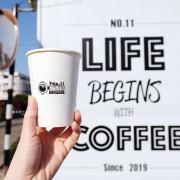 台中清水│No.11 Coffee-海線外帶平價咖啡,也有內用區,白色系大IG打卡牆 - 藍色起士的美食主義