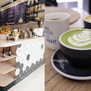 台中南屯│Brewsome Coffee-咖啡永遠不嫌多 - 藍色起士的美食主義