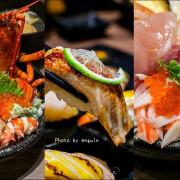 台南.中西區.纓風壽司.浮誇到炸的海鮮丼飯.嘗盡海鮮珍味