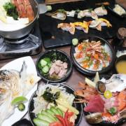 台南中西區日本料理纓風壽司  超彭湃生魚丼飯與平價壽司  內用味噌湯喝到飽