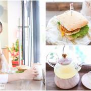 桃園美食-晨間午後BRUNCH-彩色夢幻乾燥花VS唯美大理石網美風格餐廳/平價早午餐/咖啡廳