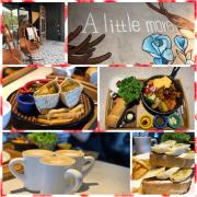 【高雄】 多一點咖啡館A Little More x 好吃又好拍的早午餐