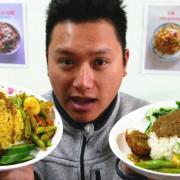 【桃園美食】平鎮大潤發附近隱藏版《瑪麗亞小吃》印尼來的老闆娘帶來在地家鄉味~巴東牛肉飯好吃   哪哪麻
