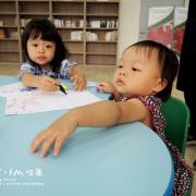 ▌新竹巨城 ▌老玩客Baby Boomers Club三合院!下午茶/孩子創藝親子空間(菜單)
