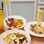初莧Choosing-台中北屯區義大利麵、低卡餐  前一天吃太多嗎?  那今天就來這邊減少罪惡感  輕鬆、飽足又沒負擔