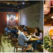 誤闖忍者的家,充滿創意與美味的台南拉麵店:山禾堂拉麵台南館 - 熱血玩台南。跳躍新世界