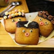 【台南拉麵】拉麵店不只賣拉麵,爆紅的甜點才是這裡的王牌:山禾堂拉麵 - 熱血玩台南。跳躍新世界