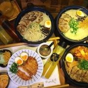 山禾堂拉麵-台南館:台南北區日本拉麵店,免費加麵兩次、無低消,親子也能吃飽又吃好|大阪燒DIY有趣又好玩|近台南好市多 - 進食的巨鼠