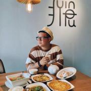 【食記.新北永和】癮食堂,吃一次就上癮的美食,一起偽出國來吃到道地滇緬料理!
