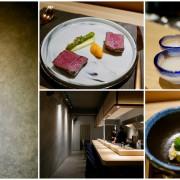 台北忠孝復興|よる-Yoru日式法餐和牛塊燒無菜單料理