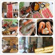 台南美食-花花世界 浮誇海陸套餐丨火鍋界中的唯一奇葩 打卡即贈Haagen-dazs