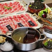 台南美食|花花世界鍋物WHATSWORLDresort-火鍋界中的唯一奇葩,浮誇肉盤超吸睛