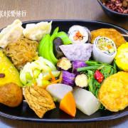 【礁溪蔬食】結善緣素食坊|高CP值吃到飽!嚴選蔬食必吃炸地瓜和麻辣臭豆腐