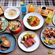 「The Cafe'By 想陽明山」在美式小屋裡來一段浪漫優雅的美食邂逅吧