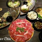 (基隆火鍋推薦)湯城一族~崁仔頂海鮮新鮮直送,優質附餐飲品/甜點大滿足