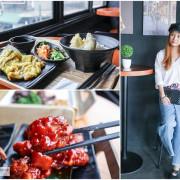 屏東美食-艋飯-海南雞飯 文青風豐富多樣化的異國料理/平價美食