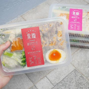 雙北低卡餐盒,多口味低脂雞胸肉,少熱量也能兼顧美味,搭配紫米飯更健康,份量夠減肥不用餓肚子-果腹Great Food