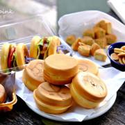 一中商圈必吃推薦-宇田家菓子燒,台南紅翻天現在台中也吃得到啦! - 棉花糖的天空