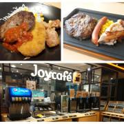 【Joyfull珍有福】桃園統領店,多樣日式餐點可供選擇,難倒選擇困難症,不限時、適合聊天聚餐