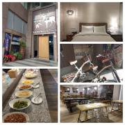 【樂亞香草藝術旅店】近羅東夜市、有腳踏車可租借的窩心旅館─羅東住宿推薦