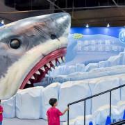 [高雄]變變變!MOVE生物體驗展~1秒滑進巨齒鯊~快玩輕功水上飄