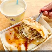 竹光大粉粿 份量十足的古早傳統味 銅板價美食 新竹早午餐小吃推薦...
