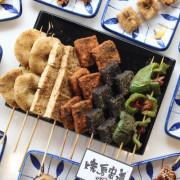 台中美食 燒鳥串道台中向上北店-平價高CP值串燒,茶泡飯吃到飽