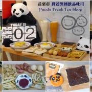 苗栗市美食|『Panda Fresh Tea Shop 胖達異國飲品吐司』CP值超高~推薦打拋豬肉飯&泰式奶茶~還有各式餐點,炸物,飲品!