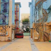 屏東景點||職人町-好拍照的仿歐洲塗鴉牆,亦是屏東市區最新的青創基地||屏東市