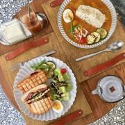 【新北|江子翠站】旧宅在_舊宅中的文青咖哩飯_可愛的牛奶罐讓人愛不釋手