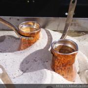 台北少見的土耳其咖啡 好喝特別還能玩占卜哦-登陸土星 Saturn Landing Turkish Coffee@捷運大安站@建安國小
