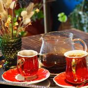 登陸土星土耳其咖啡屋  大安區不限時咖啡廳  文青風 異國風 特色下午茶  隨手好拍
