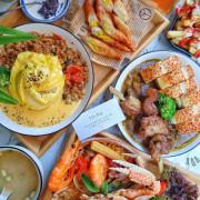 【台中x食記】帕先生南洋料理。台中大墩新開幕。各式咖哩/海鮮麵套餐200有找。