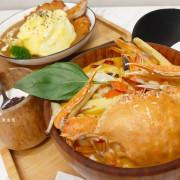 【台中西屯】Mr.Pa帕先生南洋料理,異國料理新選擇,一個人也可以享受......