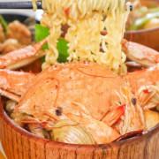 【台中】Mr.Pa帕先生 南洋料理(大墩店)。不用兩百元就能吃到的螃蟹酸辣海鮮麵