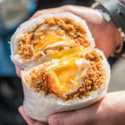 台北必吃炸彈飯糰 弘記豆漿 蘆洲美食 手工蛋餅、蛋餅控、雙色起司蛋餅 台北必吃早餐、排隊美食、ig打卡熱門