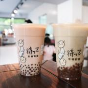 等咧粉圓 古早味茶飲-五妃概念店,親子飲料店 / 爸媽放風小孩放生好去處!