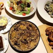 【象山美食】北醫巷弄美食/吳興街美食/手工甜點、早午餐、燉飯、義大利麵/不限時免收服務費-Love。樂食