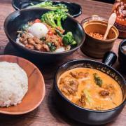 [台北信義]微風南山美食推薦!泰風經典料理,一個人也能吃的泰式料理!這味泰泰 Mrs. Thai 微風南山店 - 大手牽小手。玩樂趣