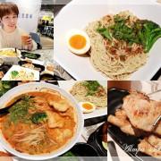 台北美食 微風南山美食街-Mrs. Thai 這味泰泰 酸香道地泰美味啦❤