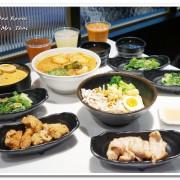 信義泰式料理.一個人也能輕享的泰風拉麵和定食──這味泰泰