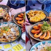 瑰覓義大利麵:高分推薦浮誇義大利麵/Hen多蛤蜊橘醬+Hen多蝦青醬義麵大份量必點!