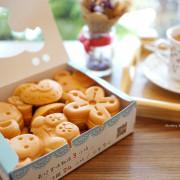 【台中豐原】下課後的小點心『冰心小熊燒-豐原店』-冰涼內餡好吃又可愛|下午茶點心推薦