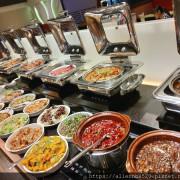 【高雄岡山】CP值爆表美食   推薦全家牛排館 ~ 這次不是羊肉爐啦!