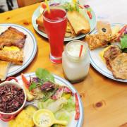[台中好吃]健康清爽的早午餐,悠哉的享受用餐時光,光合作用讓人品味生活