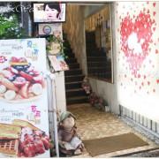 [台北西門]獨立包廂用餐西門町咖啡。防疫安心餐廳~Oyami cafe
